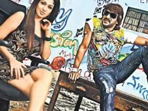 Upendra and Nayantara in Super